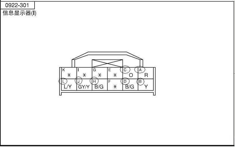 Din Gm Radio Wiring Diagram furthermore Eonon Wiring Harness also Wiring Diagram 1985 International F6700 Dump Truck as well Wiring Diagram Rotork Iq3 in addition Wiring Diagram Of A House. on eonon wiring diagram